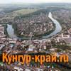 Кунгур край Новости