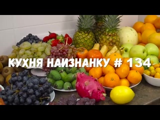 Красивая фруктовая нарезка на праздничный стол!