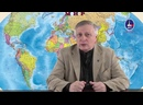 Валерий Пякин. Вопрос-Ответ от 1 февраля 2021 - Сегодняшний выпуск начнем с объявления