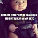 Фотоальбом Инны Макаровой