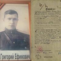 Личная фотография Надежды Рузикуловой