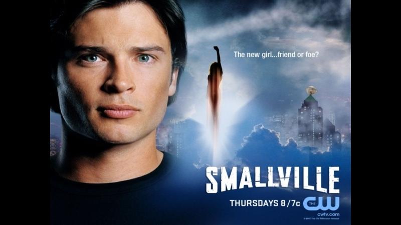Смотрим и обсуждаем Тайны Смолвиля 2 сезон 7 8 серию а потом еще разные сериалы