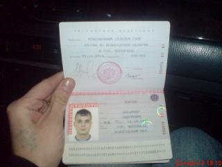 Vovan Baraev фотография #35