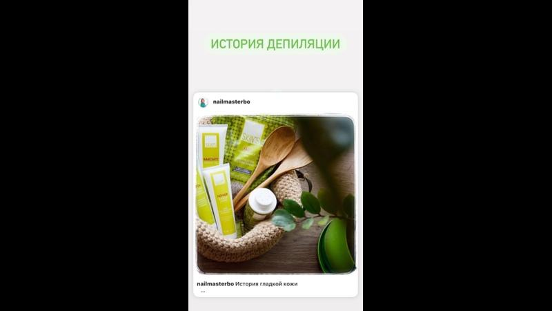 Видео от Екатерины Смельцовой