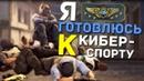 Landstop Dmitriy | Воронеж | 11
