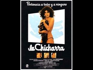 Цикада _ La cicala (1980) Италия