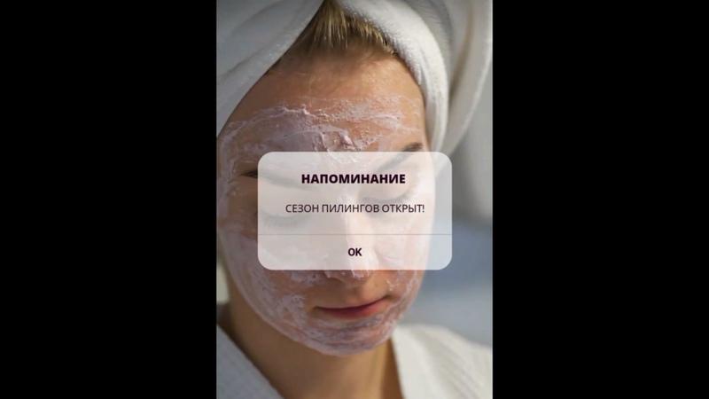 Видео от Татьяны Жуковой
