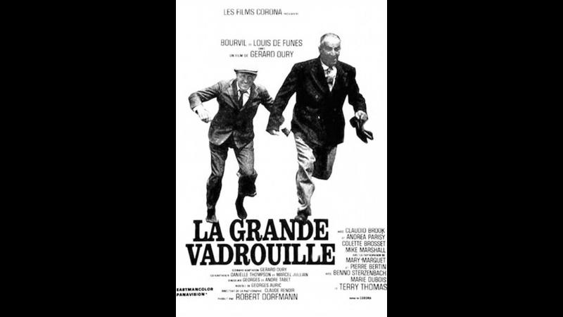 Большая прогулка La grande vadrouille 1966 Жерар Ури
