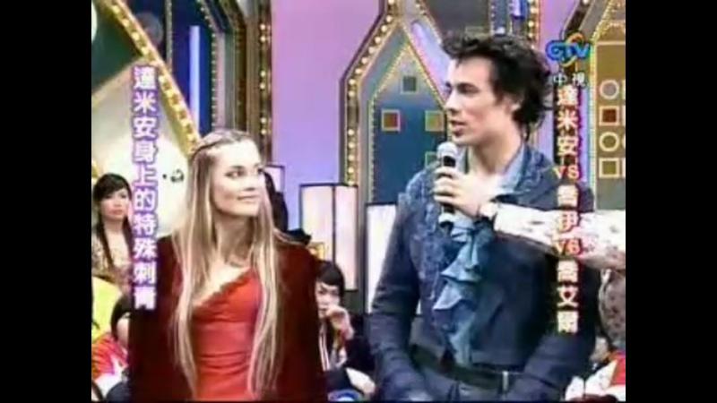 Дамьен Сарг и РиДж на ТВ передаче в Китае 2007г