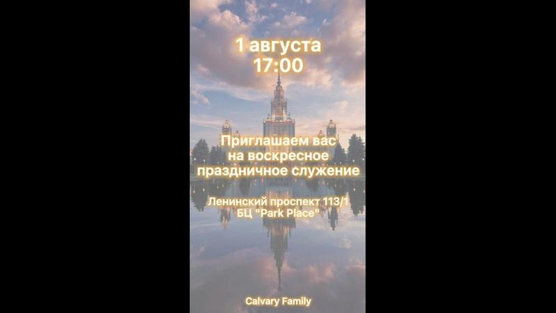 Видео от Московская Церковь Вера Надежда Любовь