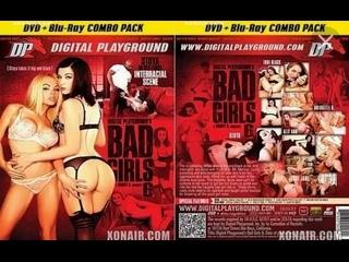 Bad Girls 6 / 2010 Digital Playground