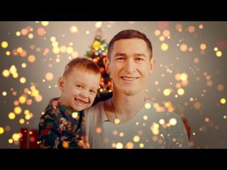 😁 Эти улыбки! 😍 Тарас Степаненко вместе с сыном поздравляют с Новым годом 🎄