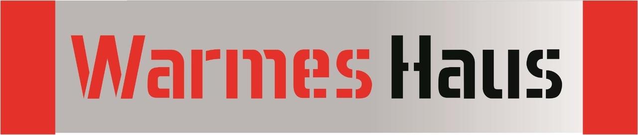 Логотип Warmes Haus