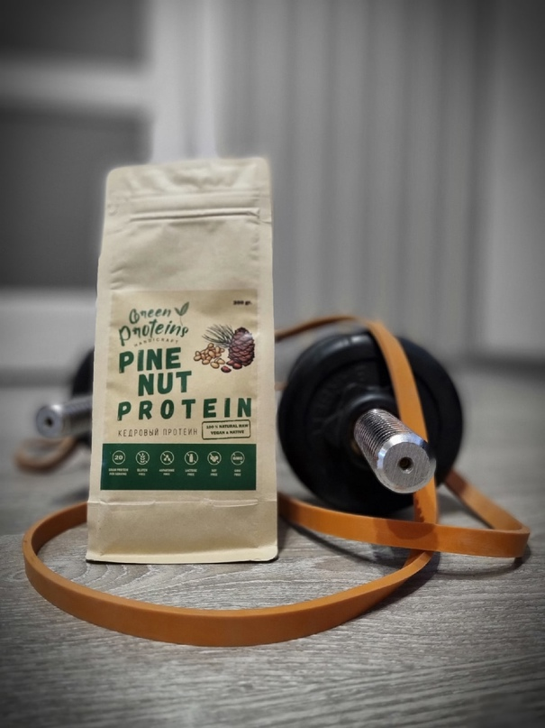 Кедровый протеин Green Proteins  обладает естественным приятным ореховым вкусом...