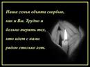 Личный фотоальбом Вероники Машкиной