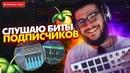 Савченков Иван | Ростов-на-Дону | 0