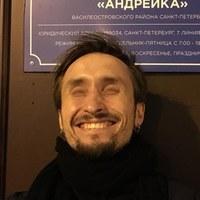 Фотография Andrey Neverkevich