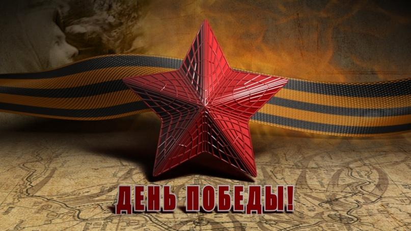 Бессмертный полк, салют, автопробег: как пройдет День Победы в ДНР