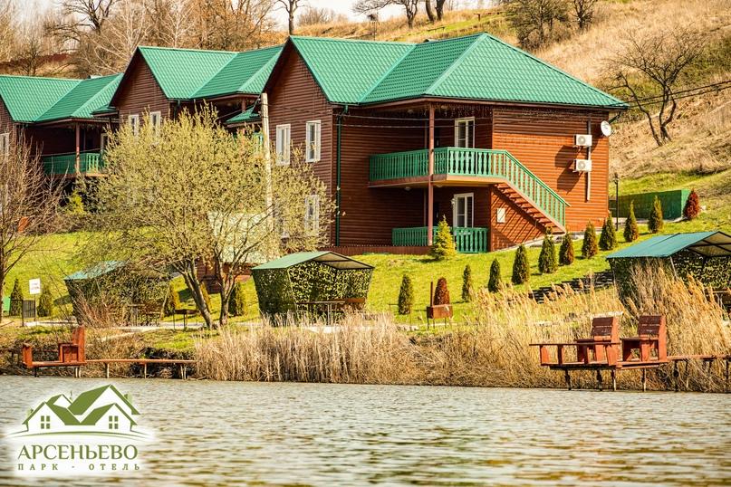 """Парк-отель """"Арсеньево"""" предлагает вам незабываемый отдых на майские праздники в Курской области!"""