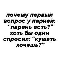 ЕкатеринаХичая