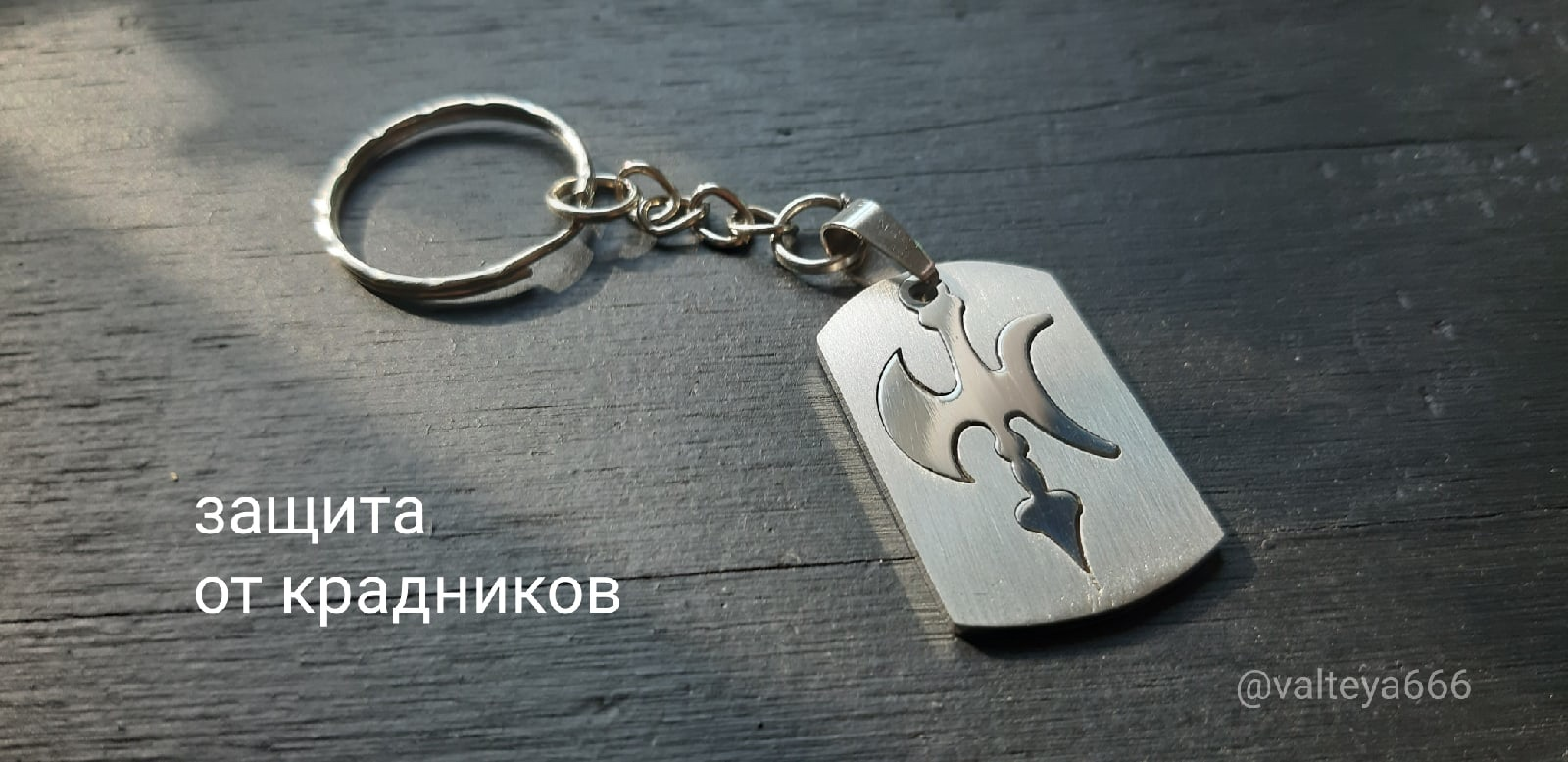 киев - Амулеты, талисманы, обереги из металла. - Страница 2 JZ-Y7sWj9Hw