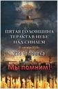 Персональный фотоальбом Алексей Битков