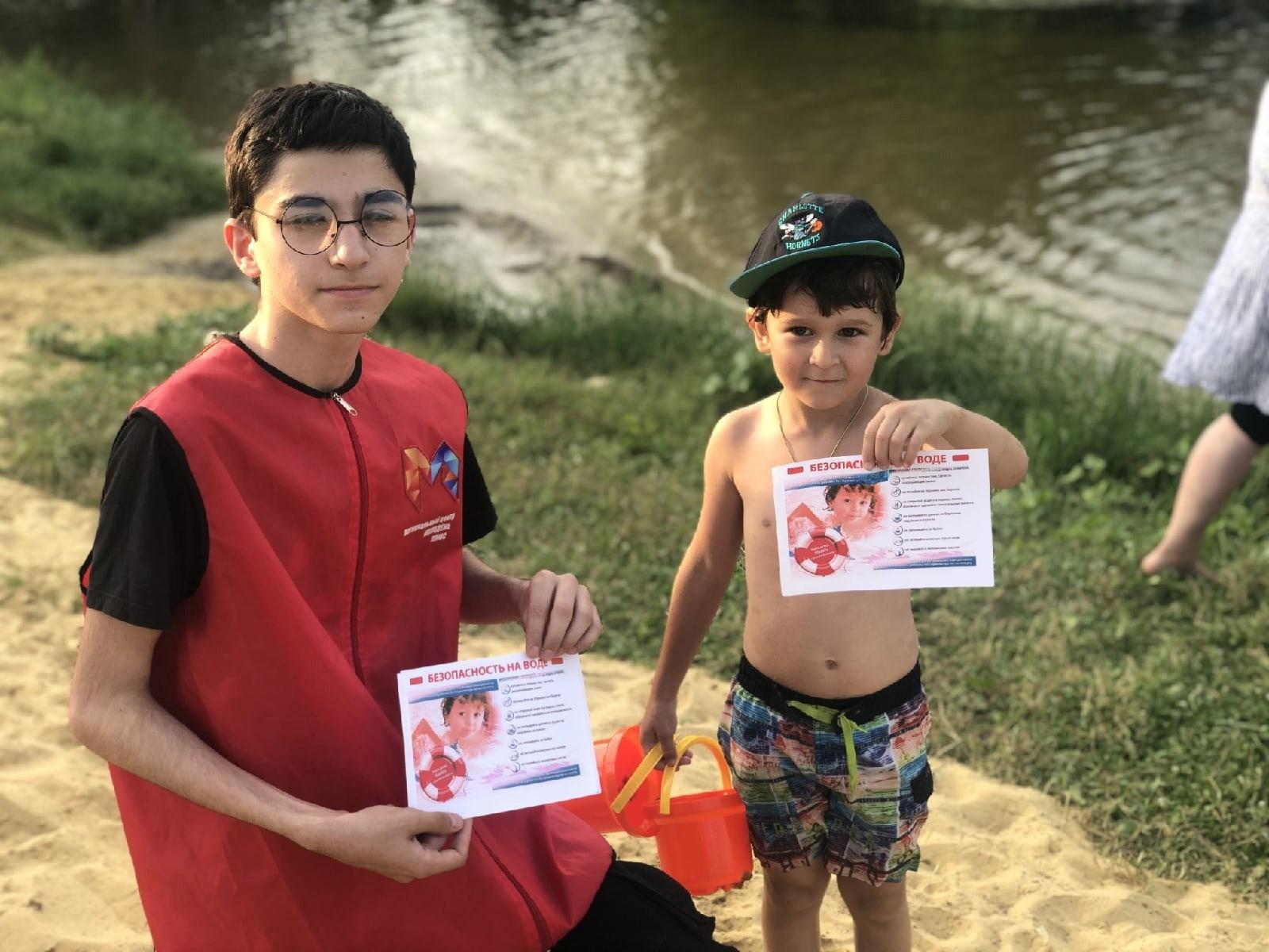 Волонтёры центра «Молодёжь плюс» напомнили жителям города правила безопасности на воде