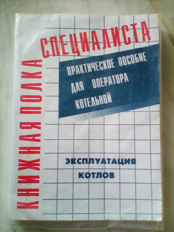 Не   Объявления Орска и Новотроицка №28604
