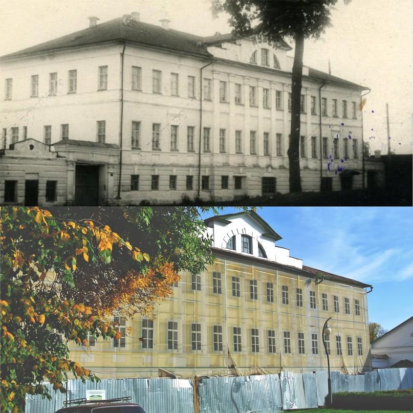 Дом Зворыкиных 1949 г. / 2020 г.