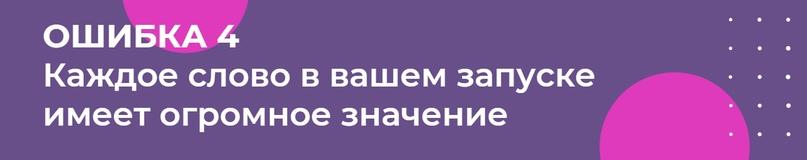 Как я впервые запустил онлайн курс на минус 200 000 рублей, изображение №9