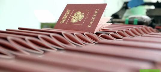 Украинский консул покупал данные граждан, получивших паспорта РФ в 2014 году | Донбасс Сегодня