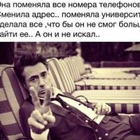 Фотография Артемия Белякова ВКонтакте