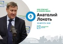 Локоть Анатолий   Новосибирск   6
