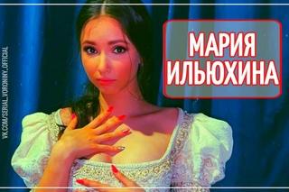 << Мария Ильюхина ( Мария Константиновна Воронина)