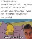 Московский Григорий   Москва   3