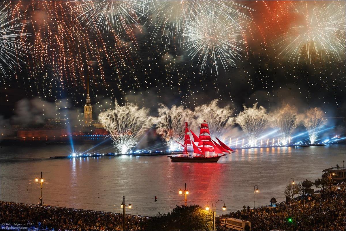 Дешёвые авиа и ж/д билеты в Санкт-Петербург на праздник «Алые паруса»