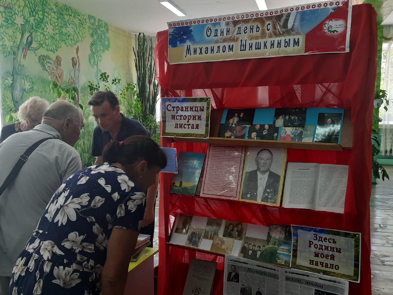30 июня, библиотекари Можгинского района приняли участие