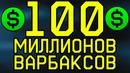 Донцов Игорь   Воронеж   5