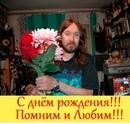 Каменщиков Олег   Москва   1