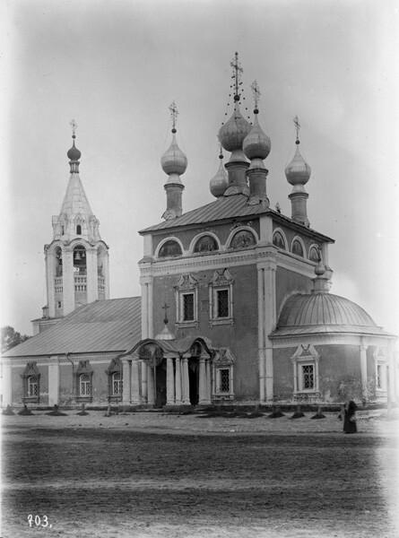 Вознесенская церковь,1900 г. (Фото Машуков В.Д.)