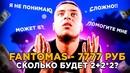 Ковалев Дмитрий |  | 0