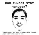 Польшуков Илья |  | 3
