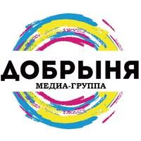 Фото Екатерины Добрыни ВКонтакте