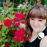 Личная фотография Лизаветы Сергеевой ВКонтакте