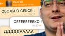 Сибирский Кирилл |  | 9
