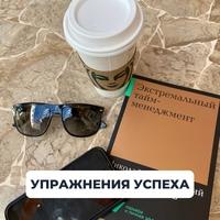 Алексей Толкачев фото №27