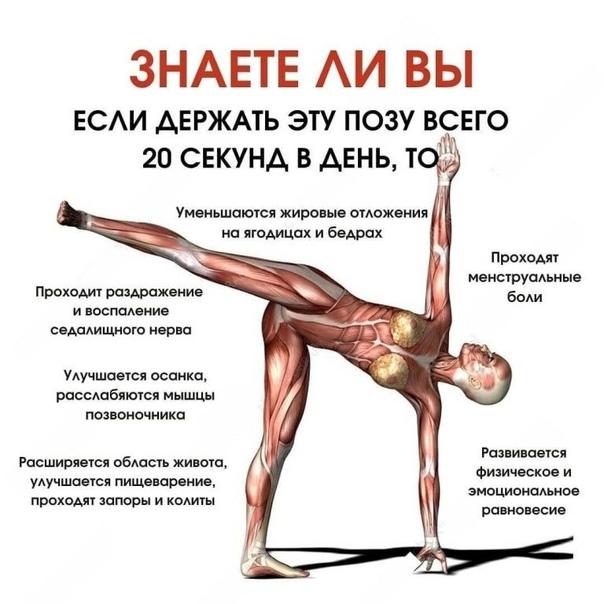 Как упражнения отражается на здоровье: