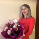 Фотоальбом Елены Шаховой
