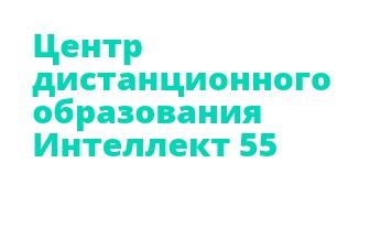 Дистанционное обучение второе образование Петропавловск Камчатский