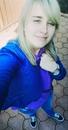 Кристина Минор фотография #3